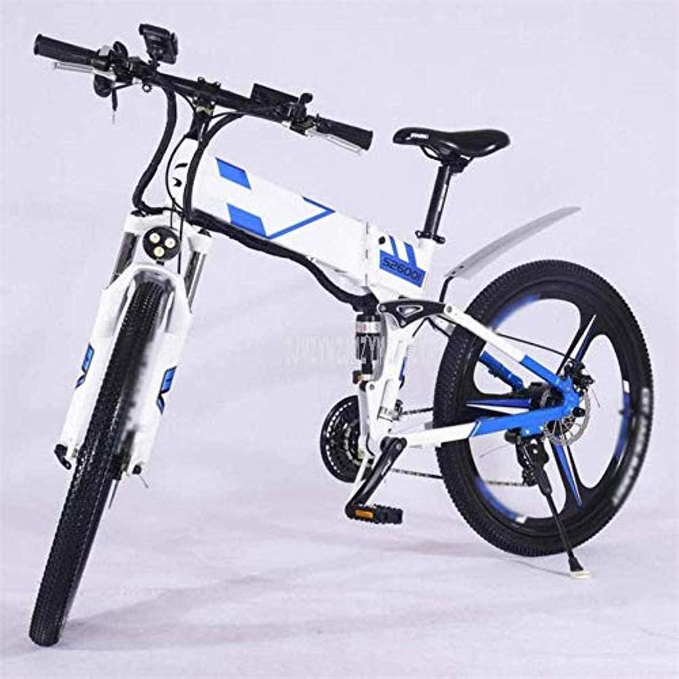 等アプライアンス内向きリーグSSeir 26インチ電動自転車折りたたみアルミ350Wシングルシート48V10.4Ah大人の山/都市やバイクのバッテリー