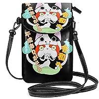 Gottoabag 財布 携帯ケース ワンショルダーバッグ ショルダーバッグ ジバニャン 妖怪ウォッチ 軽量 斜めがけ 小さめ 斜め掛けバッグ ポケット付きバッグ 通勤 通学
