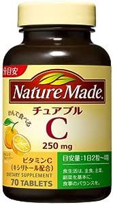 大塚製薬 ネイチャーメイド チュアブルC(キシリトール入り) 70粒