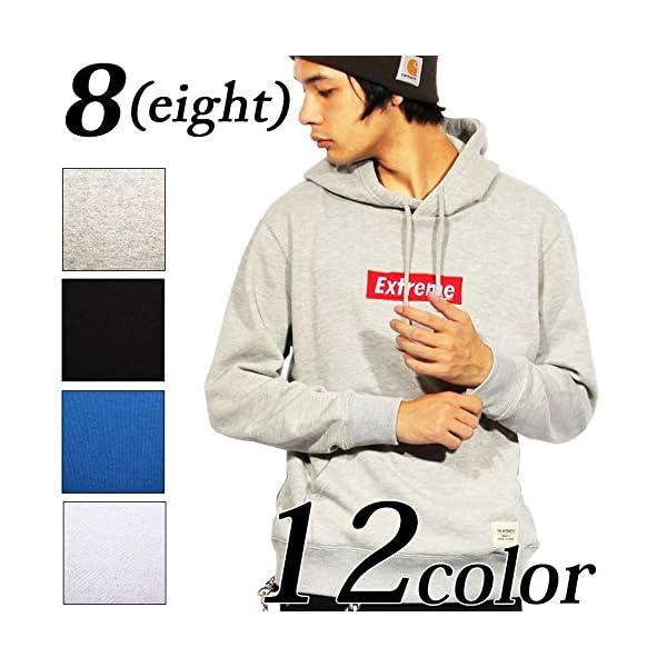 (エイト) 8(eight)12color ボ...の紹介画像2