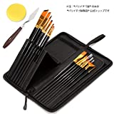 バリイチゴ屋 油絵の具セット 水彩画筆 油絵筆セット 美術 画材 画筆15本セット 画筆スタンド 可能 収納ケース付き