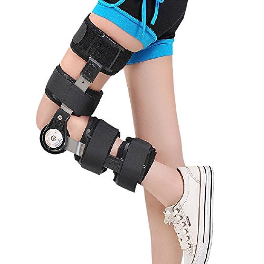 移行する延ばす土曜日Ober ひざ固定ギブス 膝蓋骨サポートブレース 曲げ角度アジャスト ヒンジ機構付き 介護用品