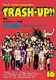 季刊 TRASH-UP!! vol.16