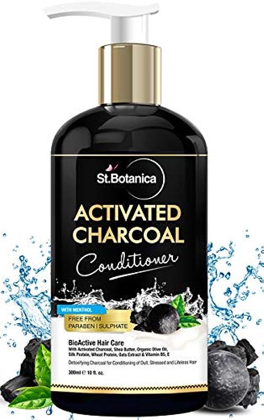 エーカートーク布StBotanica Activated Charcoal Hair Conditioner, 300ml - Deeply Purifies and Removes Impurities, Refreshing Menthol...