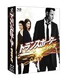 トランスポーター ザ・シリーズ Blu-ray-BOX[Blu-ray]