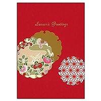 クリスマスカード 和風 海外向け 雪(赤) XJ-618 友禅和紙使用 モンクハウス Christmas card グリーティングカード