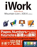 iWork Perfect Manual for Mountain Lion & iOS 6 edition