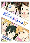Kiss×sis 第17巻 2016年11月04日発売