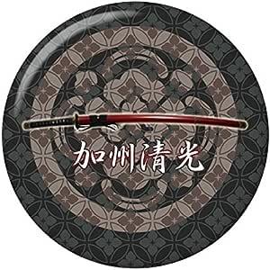 名刀缶バッジ 【加州清光】 大きいサイズ(57mm) ミラー(鏡)タイプ