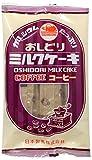 日本製乳 コーヒーミルクケーキ 9本×10袋