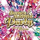 ダンスマニア・パーティー~ベスト・オブ・90'sダンス・ヒッツ ユーチューブ 音楽 試聴