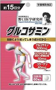 明治薬品 500円野口サプリグルコサミン