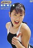 THE COMPLETE 駒勇明日香[DVD]