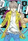 ドロ刑 6 (ヤングジャンプコミックス)