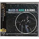 ブルース・イズ・キング+2(限定盤)