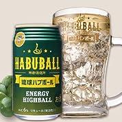琉球ハブボール 350ml×72缶(24缶入り×3ケース) 南都酒造 『ハブの力を明日の力に』ハブ酒のハイボール 高級ハブ酒「ハブ原酒」と13種類のハーブを使用したハイボール