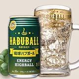 琉球ハブボール 350ml×24缶(24缶入り×1ケース) 南都酒造 『ハブの力を明日の力に』ハブ酒のハイボール 高級ハブ酒「ハブ原酒」と13種類のハーブを使用したハイボール