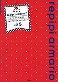 小5 :算数 国語 理科 社会 英語 (レピピアルマリオ スタディブック)