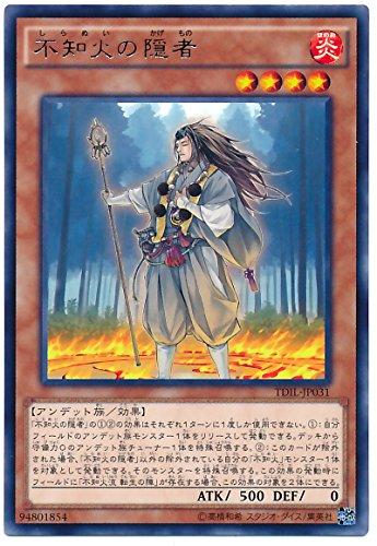 遊戯王 不知火の隠者 TDIL-JP031 レア
