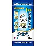 【4個セット】イータック 抗菌化ウエットシート 60枚入