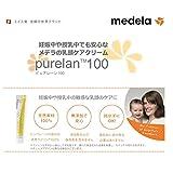 Medela メデラ 乳頭保護クリーム ピュアレーン100 7g 天然ラノリン 100% 画像