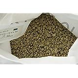 タンザニア キゴマ キボー ディープブルー AA【USプレミアム】コーヒー生豆 グラム販売 (800g)