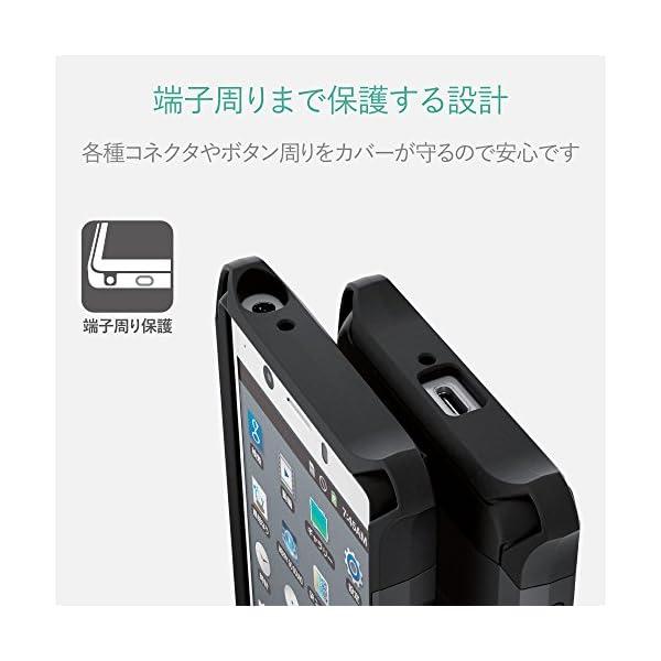 エレコム Xperia XZ1 Compact...の紹介画像7