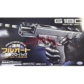 東京マルイ 電動ブローバック  G18C フルオート Black