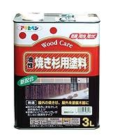 アサヒペン 油性焼き杉用塗料 3L 透明(クリヤ)
