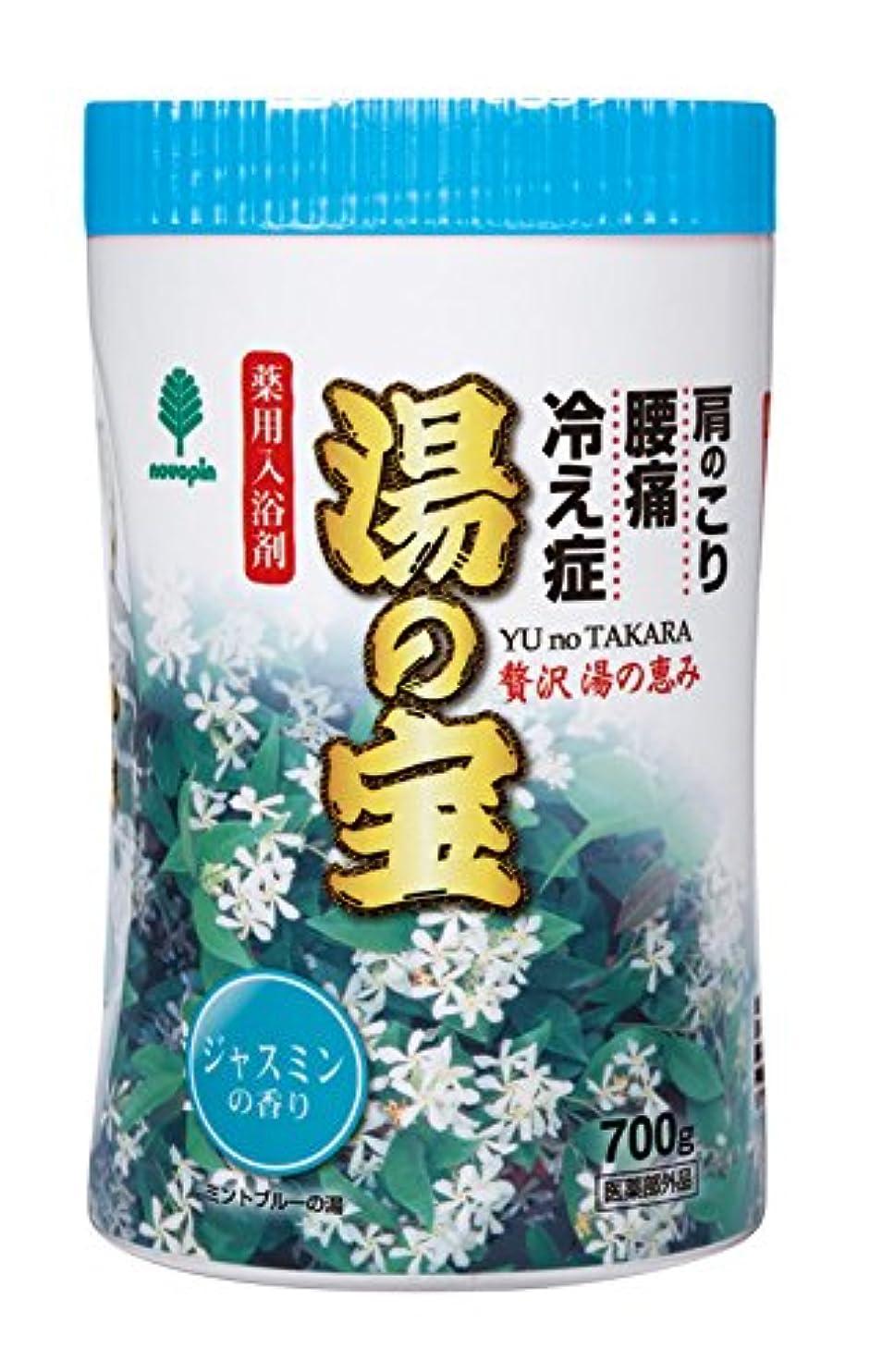 地雷原トラップ法律紀陽除虫菊 入浴剤 湯の宝 ジャスミンの香り 700g [医薬部外品]
