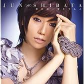 愛をする人 - Orochi's Theme(初回限定盤)(DVD付)