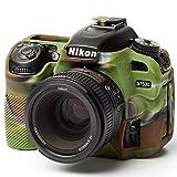 DISCOVERED イージーカバー ニコンD7500用 カメラカバー カモフラージュ 液晶保護フィルム付