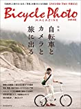 Bicycle Photo magazine vol.2 (玄光社MOOK)