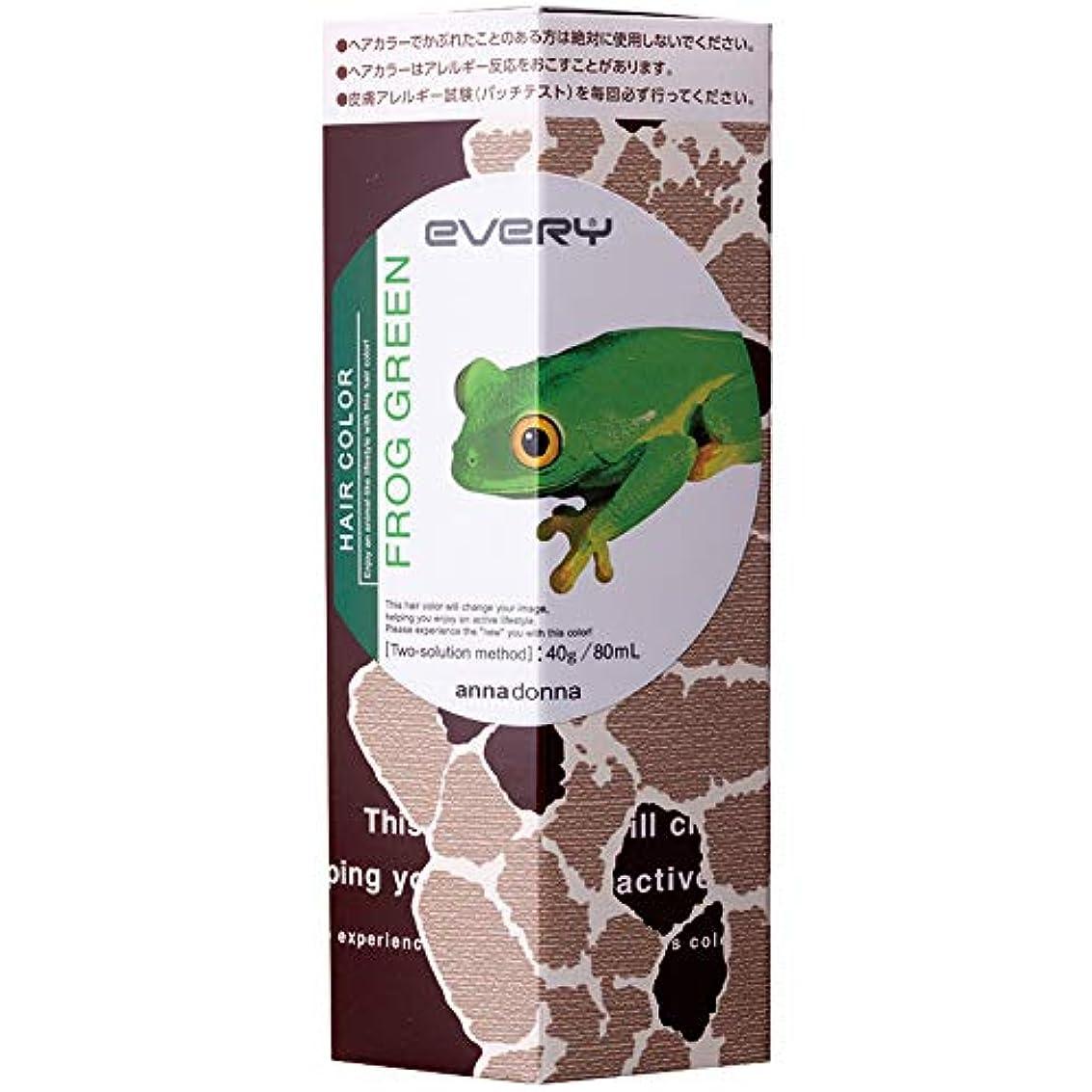 剥ぎ取る発生器適応するアンナドンナ エブリ ヘアカラー (フロッググリーン) 1剤40g 2剤80ml 【HTRC5.1】