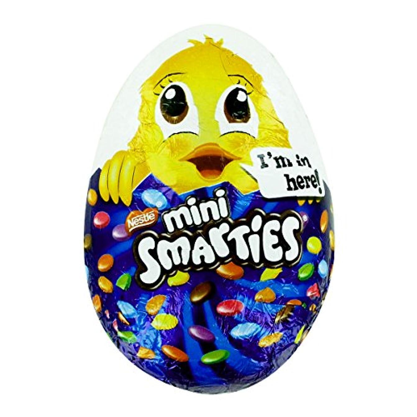 単語科学マンハッタンSmarties Chick in an egg Easter egg イースターエッグ
