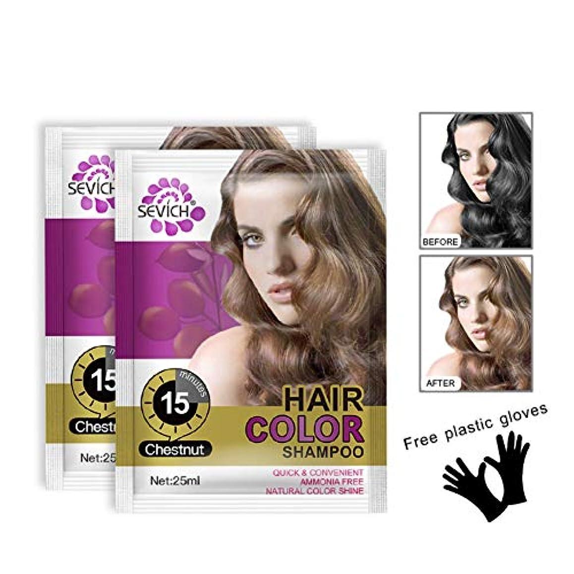 外部両方衣装ヘアカラー ヘア染め ヘアカラースタイリング 髪の色のシャンプ ヘアシャンプー 純粋な植物 自然 刺激ない ヘアケア 10枚セット Cutelove