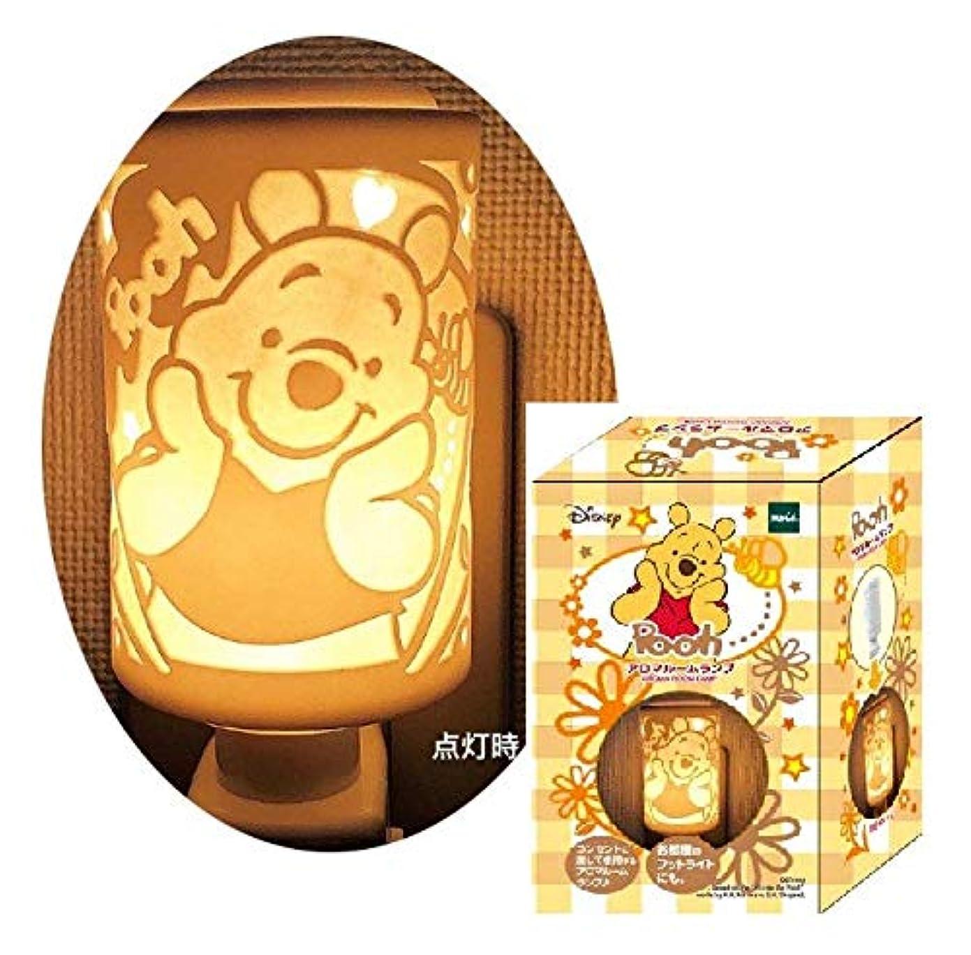 ドル見通し食物Disney ディズニー くまのプーさん アロマランプ アロマライト アロマルームランプ コンセントタイプ 電気式芳香器 陶器製 キャラクター ルームライト ルームランプ フットライト (プーさん)