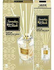 【まとめ買い】サワデー香るスティック 消臭芳香剤 本体 パルファムスパークリングゴールド 70ml + 詰め替え用 70ml