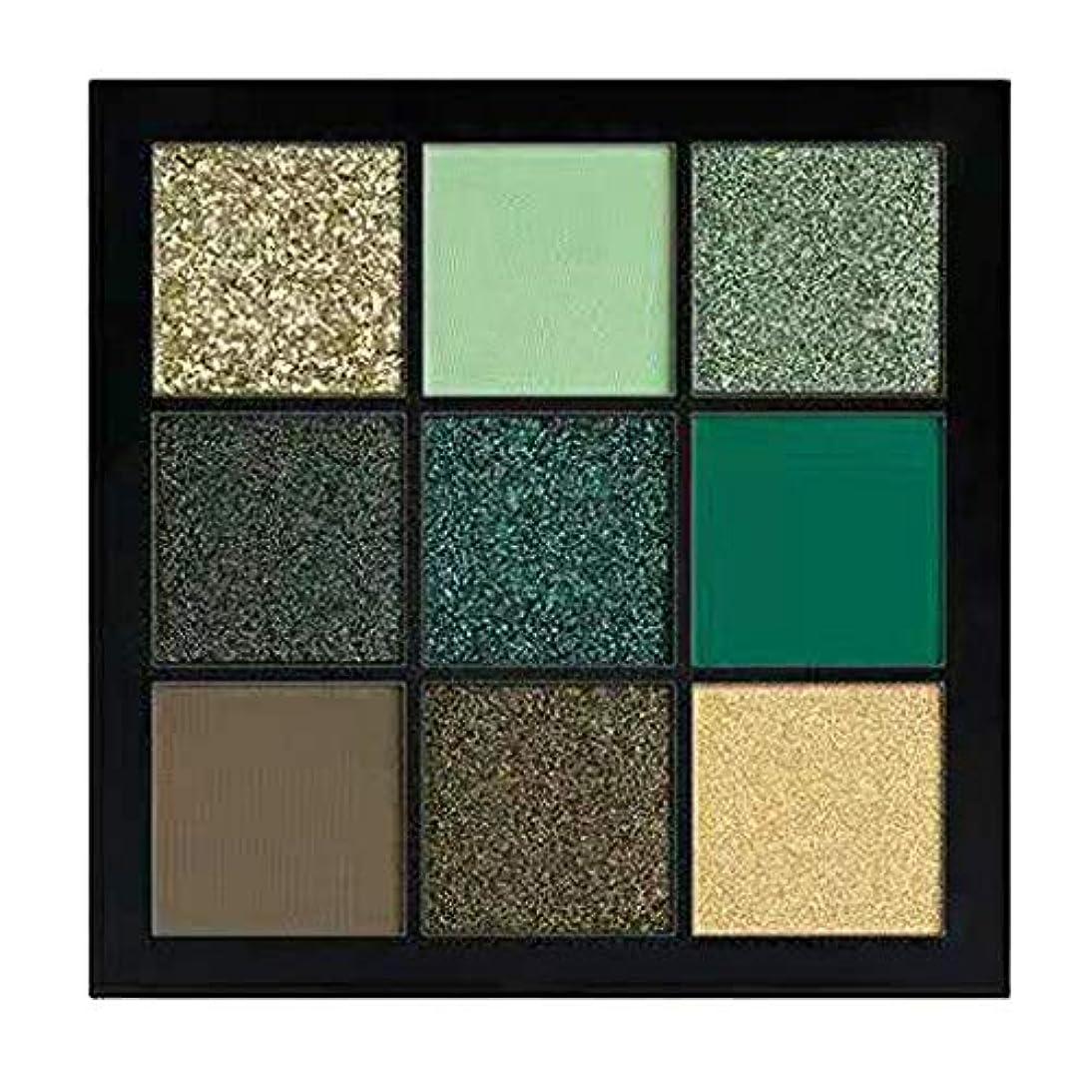GOOD lask 9色ダイヤモンドブライトアイシャドートレイ、化粧品マットアイシャドウクリームメイクアップパレットシマーセット 化粧マットアイシャドー化粧パレットフラッシュセット持ち運びが簡単 (E)
