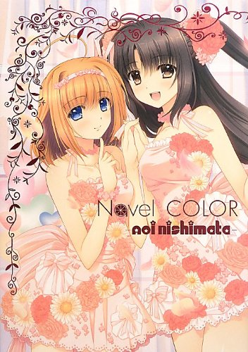 Navel COLOR -Aoi Nishimata-の詳細を見る