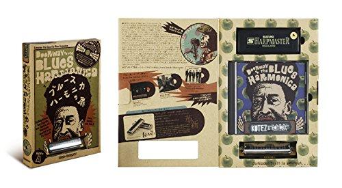 SUZUKI スズキ ブルースハーモニカ体験入門パッケージ ブルースハーモニカの扉  ハープマスター+ケース+CD+解説ブックレット付