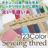 【INAZUMA】 バッグ持ち手やボタン付け用手縫い糸。太さ5番YAR縫い糸#0オフ白