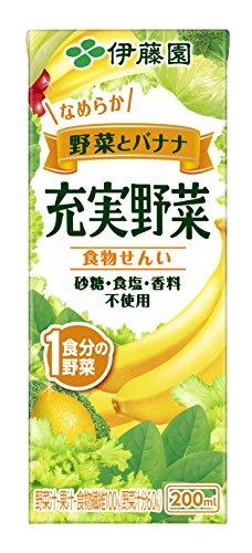 充実野菜 バナナミックス(野菜とバナナ) 紙パック 200ml ×24本
