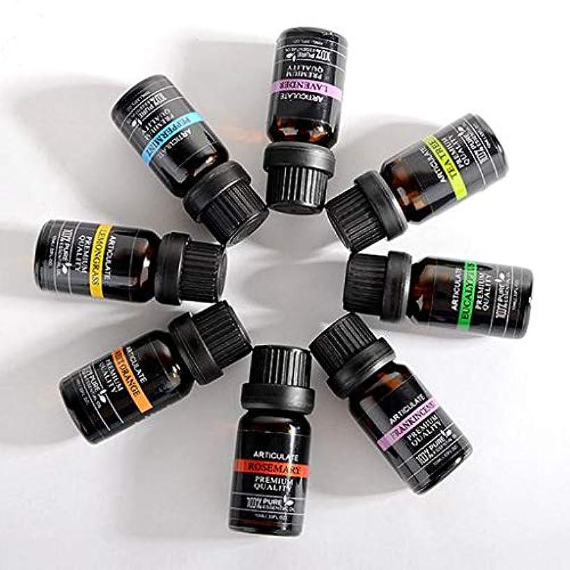 インディカページ苦味Lioncorek エッセンシャルオイル オイル アロマオイル 精油 水溶性 ナチュラル フレグランス 100%純粋 有機植物 加湿器用 8種の香りセット
