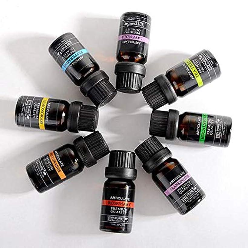 不安定な直径対応Lioncorek エッセンシャルオイル オイル アロマオイル 精油 水溶性 ナチュラル フレグランス 100%純粋 有機植物 加湿器用 8種の香りセット