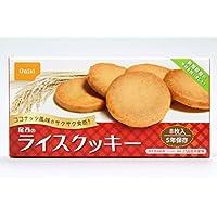 尾西のライスクッキー 8枚入48g 48箱セット アレルギー対応 新潟長岡 ガトー専科コラボ商品