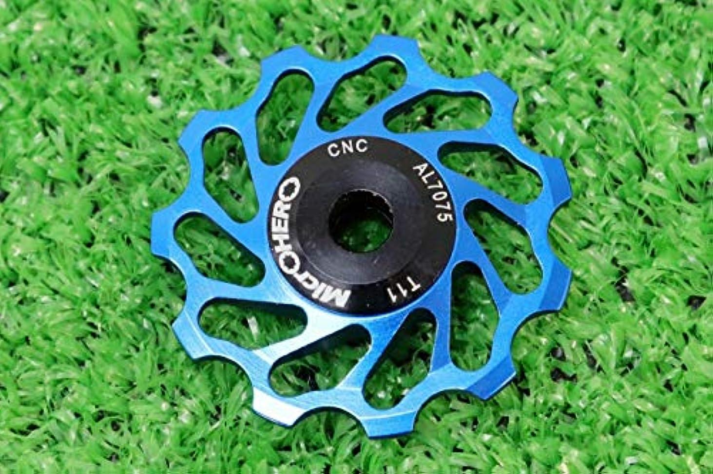 不完全贅沢肥料マイクロヒーロー MicrOHERO セラミックベアリング アルミ プーリー 11T  ブルー 自転車パーツ