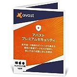 アバスト プレミアムセキュリティ(最新) |マルチデバイス 7台2年 | Win/Mac/iOS/Android対応 | カード版