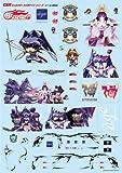 グッドスマイルカンパニー GSRキャラクターカスタマイズシリーズ シールセット02 マブラヴ1/18scale用