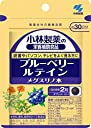 小林製薬の栄養補助食品 ブルーベリールテイン メグスリノ木 約30日分 60粒